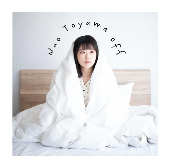 【アルバム】東山奈央/off 初回限定おふとん盤 アニメイト限定セット