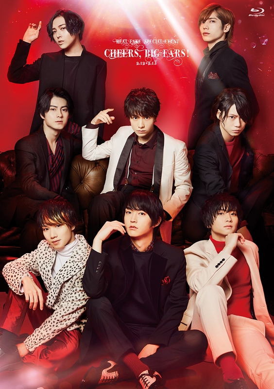 【Blu-ray】イベント REAL⇔FAKE SPECIAL EVENT Cheers, Big ears!2.12-2.13