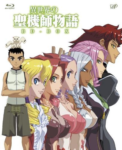 【Blu-ray】OVA 異世界の聖機師物語 BD-BOX