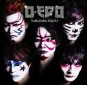 【主題歌】TV カブキブ! ED「お江戸-O・EDO-」/カブキブロックス 初回生産限定盤の画像