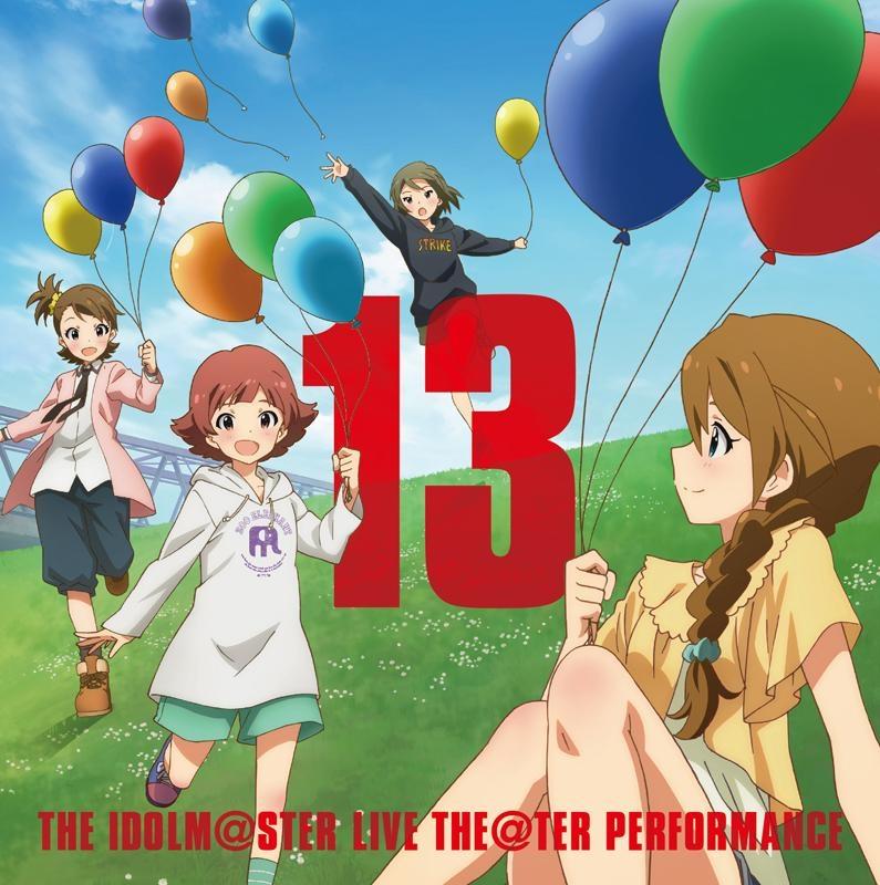 【キャラクターソング】THE IDOLM@STER MILLION LIVE! THE IDOLM@STER LIVE THE@TER PERFORMANCE 13