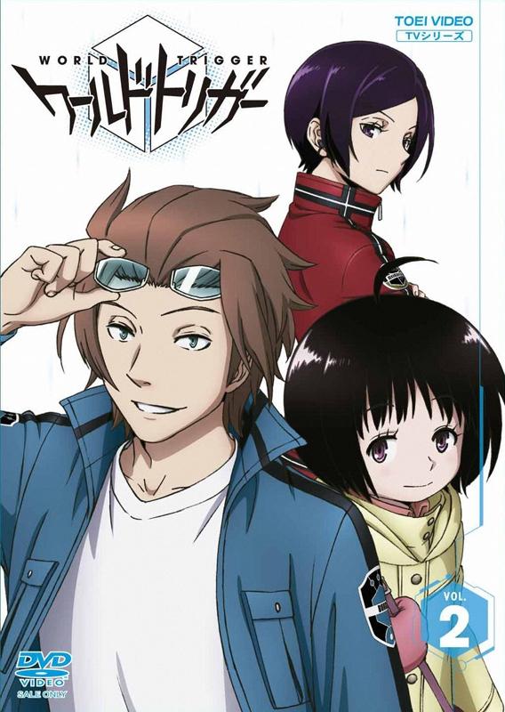【DVD】TV ワールドトリガー VOL.2