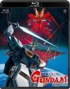 【Blu-ray】劇場版 機動戦士ガンダム 逆襲のシャア 通常版の画像