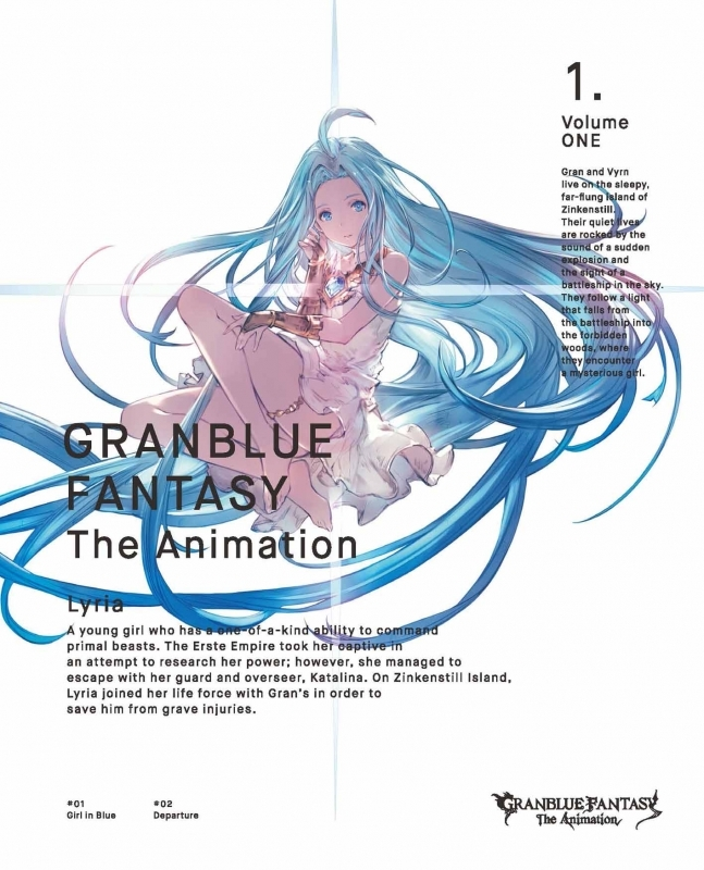 【DVD】TV GRANBLUE FANTASY The Animation 1 完全生産限定版