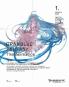 【DVD】TV GRANBLUE FANTASY The Animation 1 完全生産限定版の画像