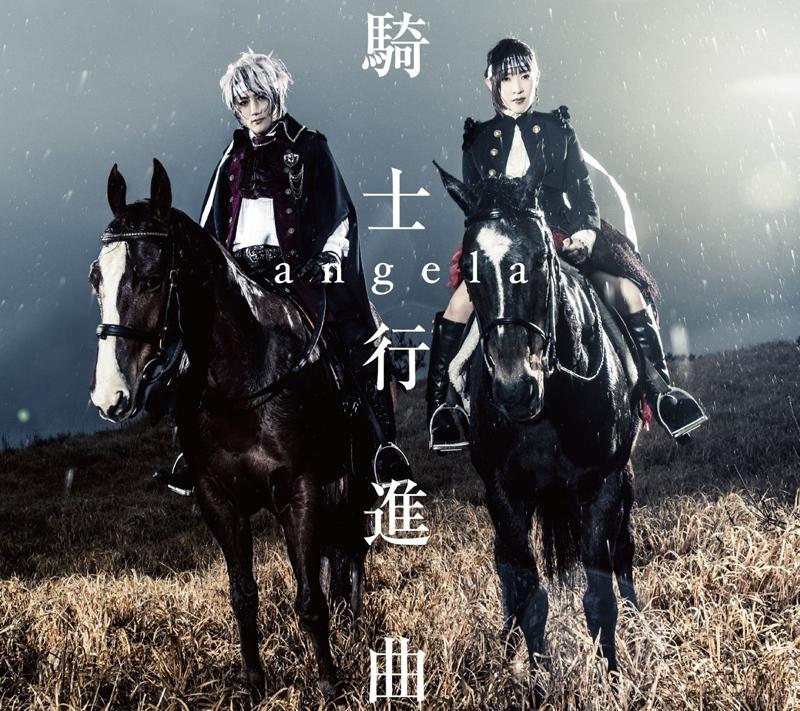 【主題歌】TV シドニアの騎士 第九惑星戦役 OP「騎士行進曲」/angela