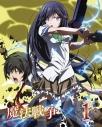 【Blu-ray】TV 魔法戦争 第1巻の画像