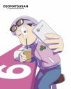 【Blu-ray】TV おそ松さん 第3期 第6松の画像