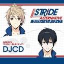 【DJCD】プリンス・オブ・ストライド オルタナティブ WEBラジオ ラジスト!オルタナティブ DJCDの画像