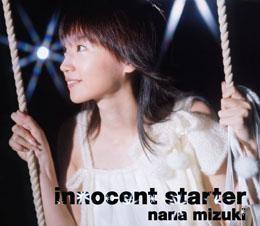 【主題歌】TV 魔法少女リリカルなのは OP「innocent starter」/水樹奈々
