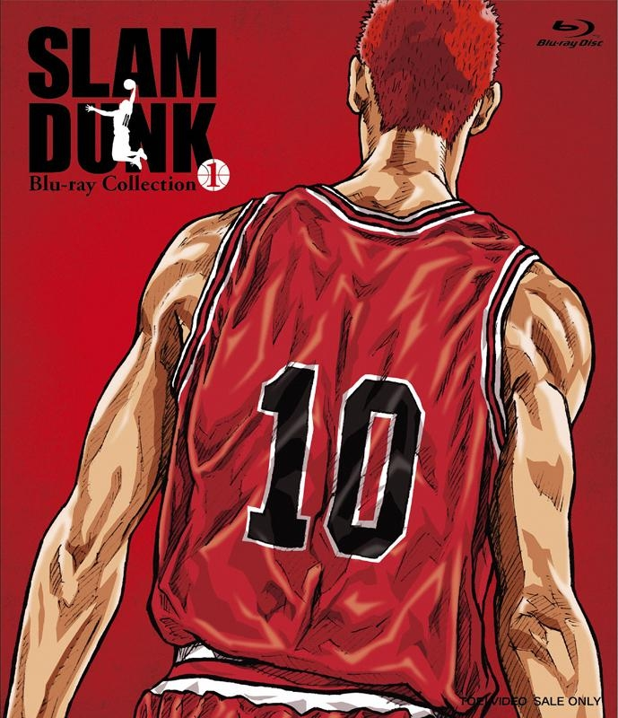 【Blu-ray】TV SLAM DUNK Blu-ray Collection VOL.1