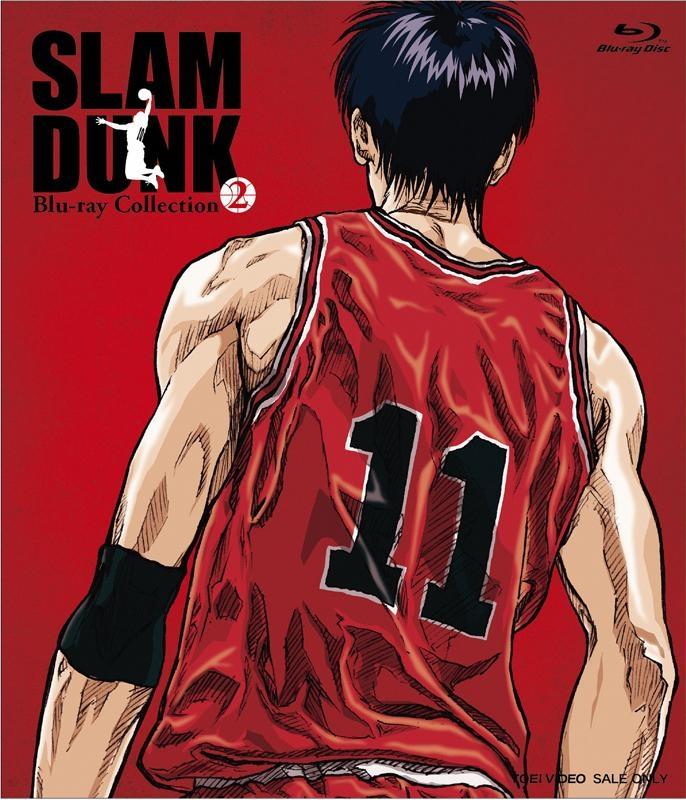 【Blu-ray】TV SLAM DUNK Blu-ray Collection VOL.2