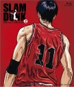 【Blu-ray】TV SLAM DUNK Blu-ray Collection VOL.2の画像