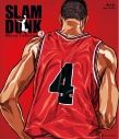 【Blu-ray】TV SLAM DUNK Blu-ray Collection VOL.3の画像