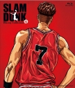 【Blu-ray】TV SLAM DUNK Blu-ray Collection VOL.4の画像