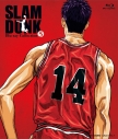 【Blu-ray】TV SLAM DUNK Blu-ray Collection VOL.5の画像