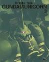 【Blu-ray】OVA 機動戦士ガンダムUC ガンダム35thアニバーサリーアンコール版 3の画像