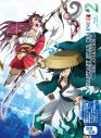 【Blu-ray】TV ファンタシースターオンライン2 ジ アニメーション 2 初回限定版の画像