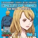 【キャラクターソング】TV TIGER & BUNNY -SINGLE RELAY PROJECT CIRCUIT OF HERO Vol.2の画像