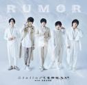 【主題歌】ドラマ REAL⇔FAKE 2nd Stage OP「RUMOR」/Stellar CROWNS with朱音 通常盤の画像