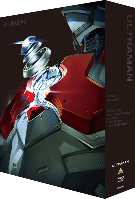 【Blu-ray】TV ULTRAMAN Blu-ray BOX 特装限定版