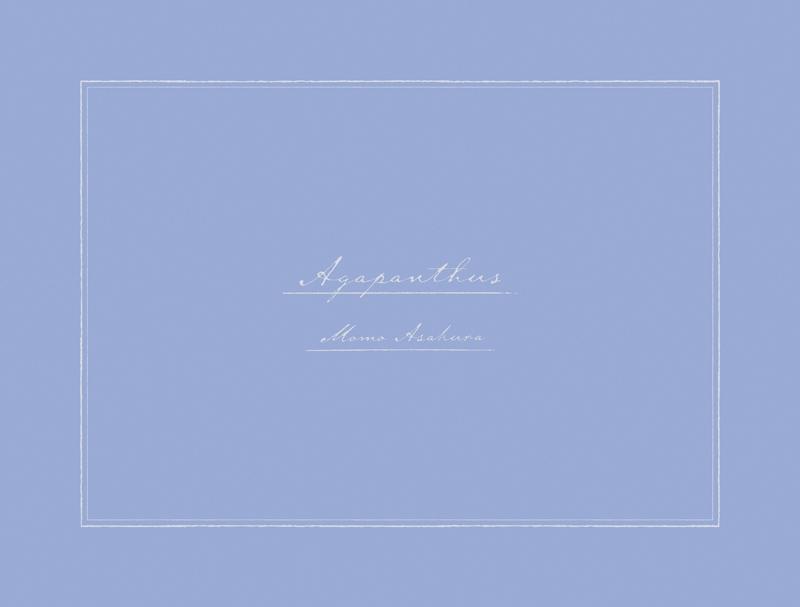 【アルバム】麻倉もも/Agapanthus 完全生産限定盤