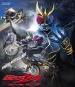 【Blu-ray】TV 仮面ライダークウガ Blu-ray BOX 3の画像