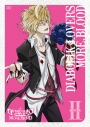 【DVD】アニメ DIABOLIK LOVERS MORE,BLOOD 通常版 IIの画像