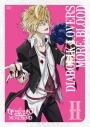 【DVD】アニメ DIABOLIK LOVERS MORE,BLOOD 通常版 IIの画像