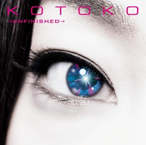 【主題歌】TV アクセル・ワールド ED「→unfinished→」/KOTOKO 初回生産限定盤 DVD付