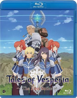 【Blu-ray】劇場版 Tales of Vesperia-テイルズ オブ ヴェスペリア- ~The First Strike~