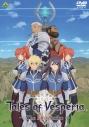 【DVD】劇場版 Tales of Vesperia-テイルズ オブ ヴェスペリア- ~The First Strike~の画像