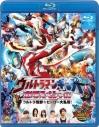 【Blu-ray】劇場版 ウルトラマンギンガ 劇場スペシャル ウルトラ怪獣☆ヒーロー大乱戦!の画像