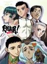 【Blu-ray】OVA 天地無用!魎皇鬼 第伍期 第6巻 特装版の画像
