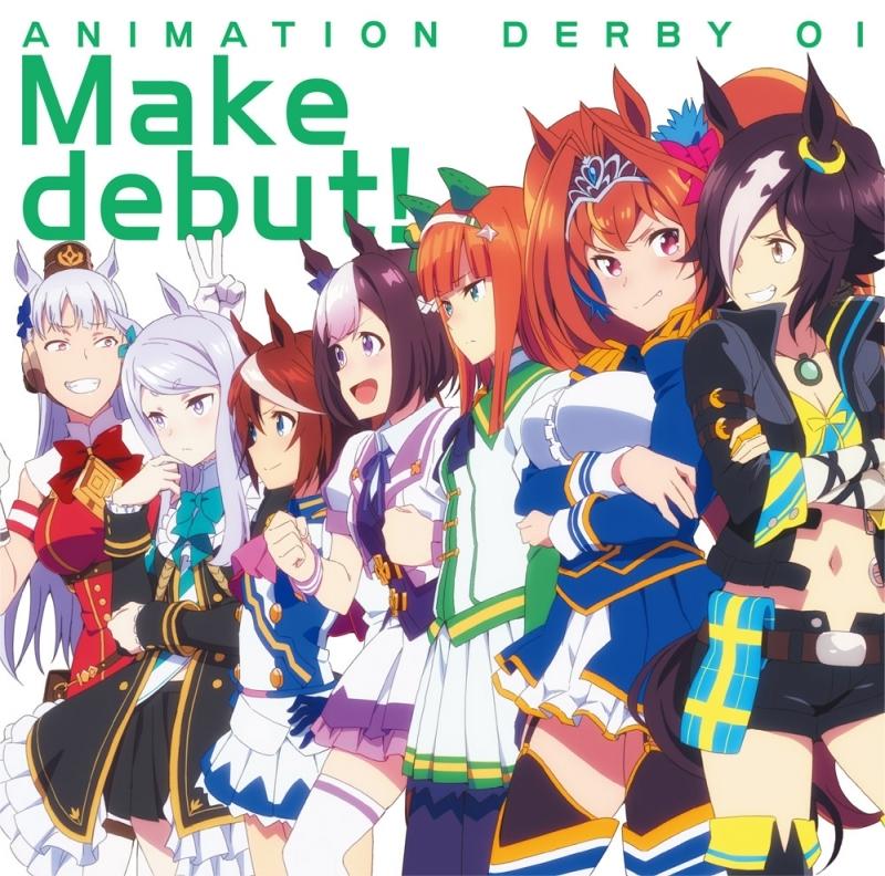 【主題歌】TV ウマ娘 プリティーダービー OP主題歌ANIMATION DERBY 01「Make debut!」/スピカ