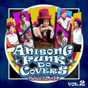 【アルバム】二人目のジャイアン/ANISONG FUNK DO COVERS Vol.2 feat. 二人目のジャイアンの画像
