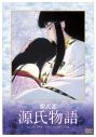 【DVD】映画 紫式部 源氏物語の画像