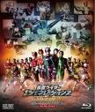 【Blu-ray】劇場版 平成仮面ライダー20作記念 仮面ライダー平成ジェネレーションズFOREVER コレクターズパックの画像