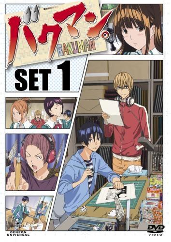 【DVD】TV バクマン。 1stシリーズ DVD-SET 1 期間限定生産