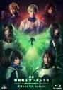 【Blu-ray】舞台 機動戦士ガンダム00 -破壊による再生-Re:Buildの画像