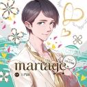 【ドラマCD】mariage-マリアージュ Vol.4 -宇佐美晃編- アニメイト限定盤 (CV.土門熱)の画像