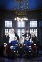 【DVD】ミュージカル 王室教師ハイネ ‐THE MUSICAL II‐の画像