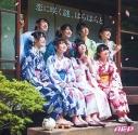【主題歌】TV 京都寺町三条のホームズ OP「恋に咲く謎、はらはらと」/A応Pの画像