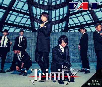 アニメイト アルバム d a t d a t 1st ミニアルバム trinity