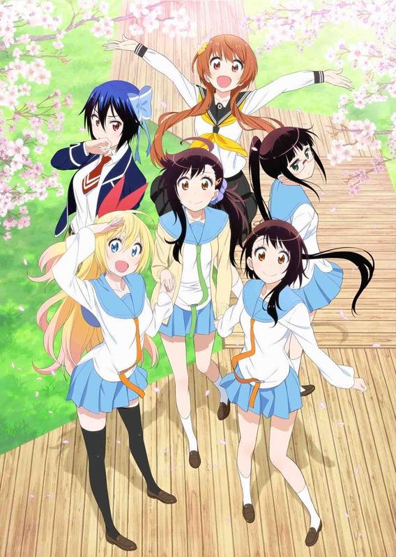【Blu-ray】TV ニセコイ: 1 完全生産限定版