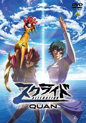 【DVD】OVA スクライド オルタレイション QUAN