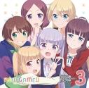 【ドラマCD】TV NEW GAME!! ドラマCD 第3巻の画像