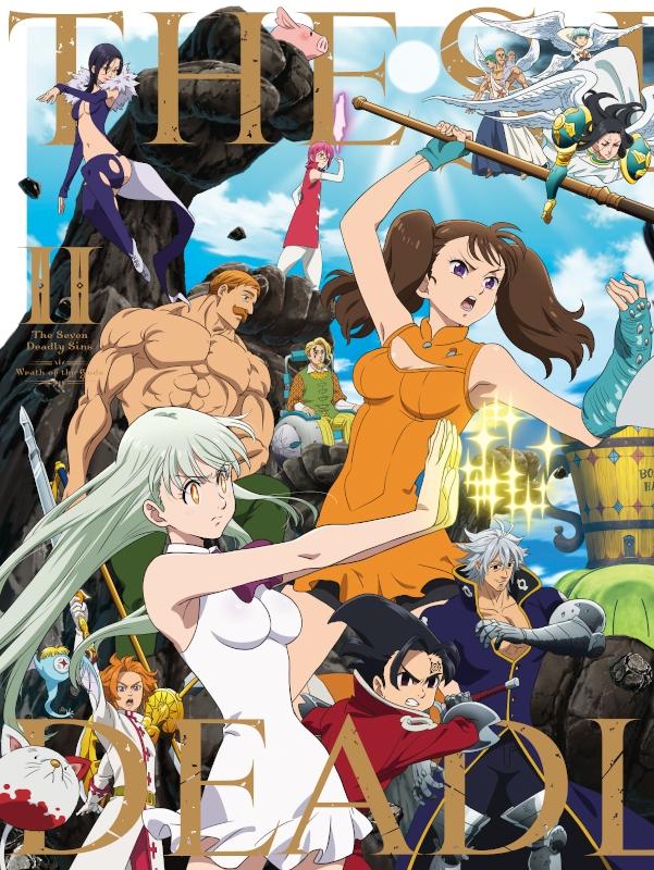 【Blu-ray】TV 七つの大罪 神々の逆鱗 Blu-ray BOX II