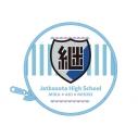 【グッズ-ポーチ】ガールズ&パンツァー最終章 イヤホンポーチVol.2 継続高校の画像