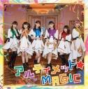 【主題歌】TV 賢者の孫 OP「アルティメット☆MAGIC」/i☆Ris DVD付盤の画像
